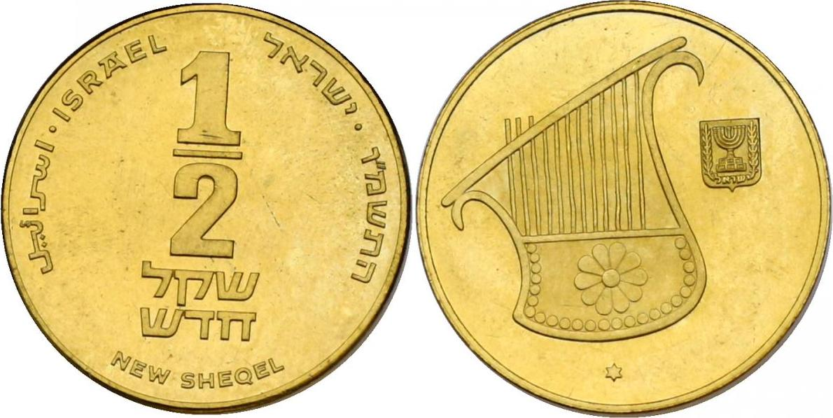 1/2 New Shekel (Piefort) 5746/1986 Paris Israel unc.