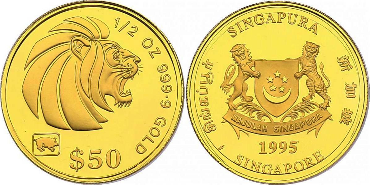 """50 Dollar (1/2 oz) 1995 Singapur Löwenkopf (mit Lunar Privy """"Jahr des Schweins"""") pp."""