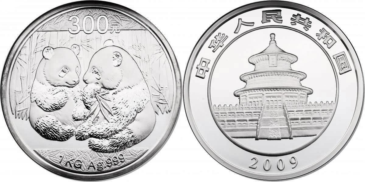 "300 Yuan 2009 China ""2 Panda"" unc. (OHNE Etui)"