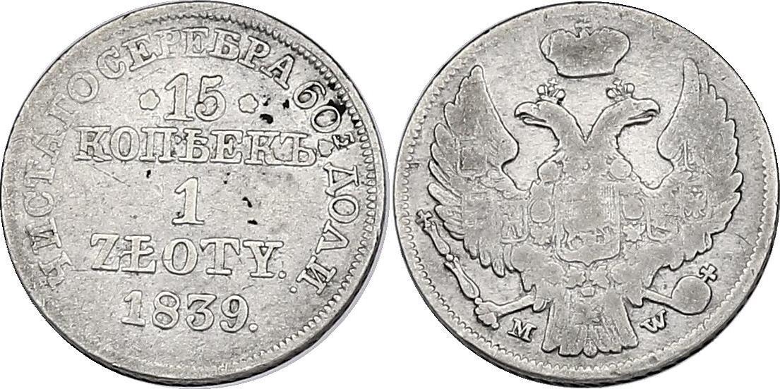 Zloty (15 Kopeken) 1839 MW Polen Nikolaus I. (1825 - 1855) ss