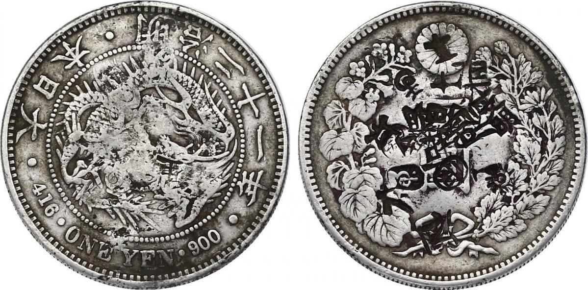 Yen 1888/21 Osaka Japan Meiji (1867 - 1912) f.ss, chinesische chopmarks