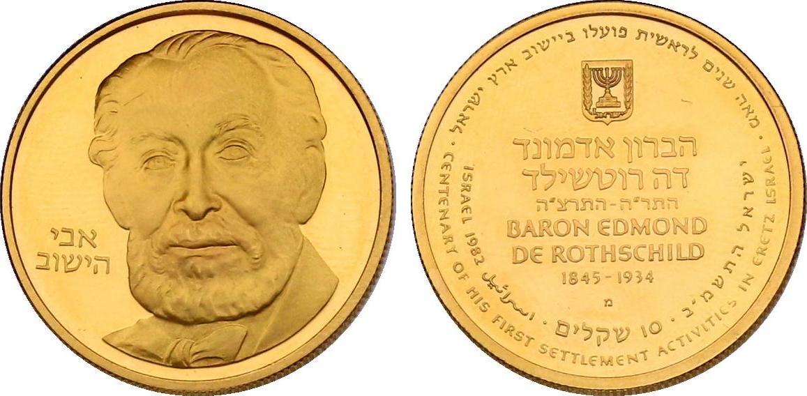 "10 Shekel 1982 Israel ""Rothschild"" pp"
