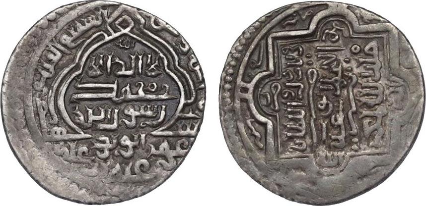 Doppeldirhem Iran - Tabris Ilchan (Bahadur) Abu Sa'Id (1316 - 1335) ss