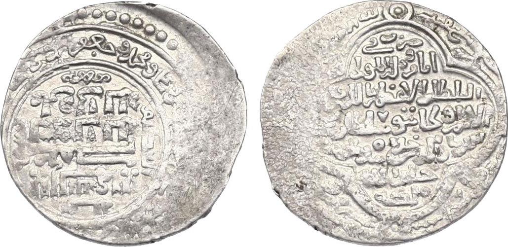 Doppeldirham 1310 Mossul Iran Ilchan Uljatu Ibn Arghun (1304 - 1316) ss