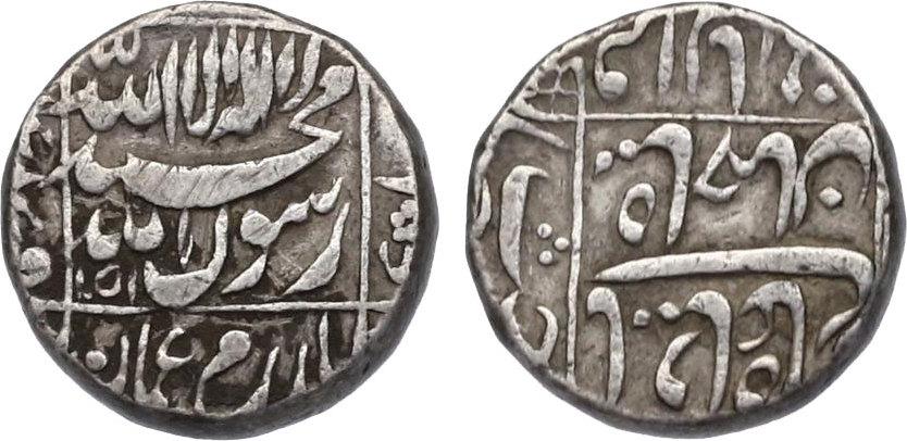 Rupie Indien - Mogulreich Shah Jahan (1628 - 1658) f.ss