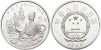 """5 Yuan 1990 China Geschichtsschreiber """"Luo Guanzhong"""" pp.  43,00 EUR  zzgl. 9,90 EUR Versand"""