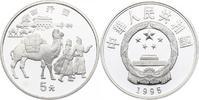 5 Yuan 1995 China Männer und Kamel pp.  58,00 EUR  zzgl. 9,90 EUR Versand