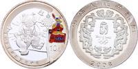 10 Yuan 2008 China Serie 'Olympische Spiele Beijing 2008' - Bockspringe... 40,00 EUR  zzgl. 9,90 EUR Versand