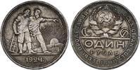 Russland - UdSSR Rubel