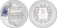 10 Yuan 2008 China Serie 'Olympische Spiele Beijing 2008' - Residenz pp... 40,00 EUR  zzgl. 9,90 EUR Versand