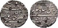 Indien - Mogulreich Rupie Pondicherry Shah Alam II. (1759 - 1806)