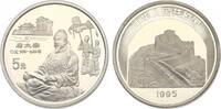 "5 Yuan 1995 China ""Tang Taizong"" pp.  55,00 EUR  zzgl. 9,90 EUR Versand"