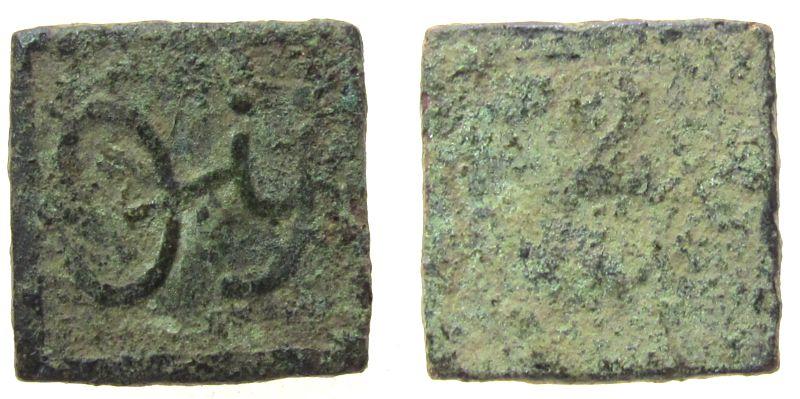 2 Scruples o.J. Großbritannien Bronze Apothekergewicht, 1 Scruple entspricht 20 Grains, ca. 14,5 MM ss