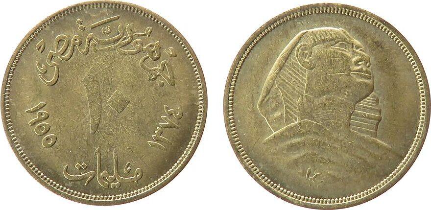 10 Millimes 1955 Ägypten Ms kleine Sphinx, Schön 83.1, AH1374 vz-unc