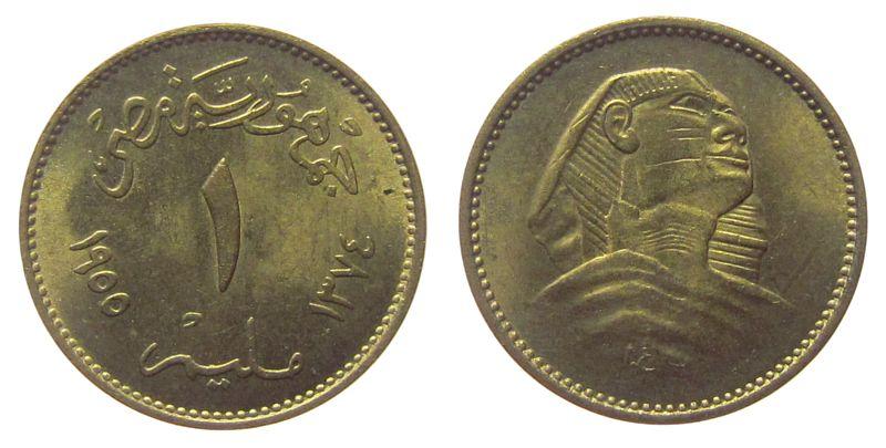 1 Millimes 1955 Ägypten Ms Sphinx, AH1374, ohne Basislinie unz