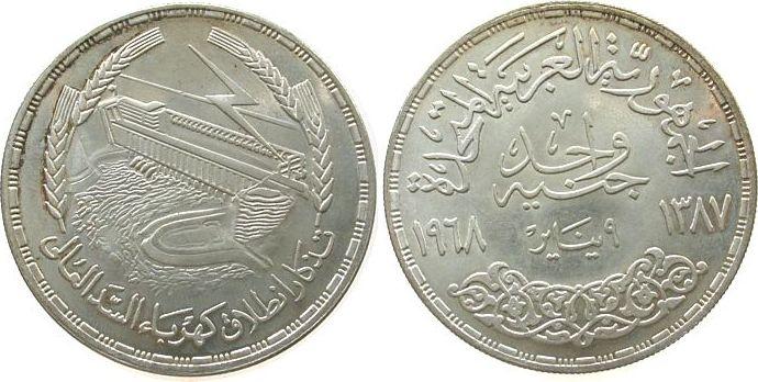 1 Pfund 1968 Ägypten Ag Staudamm unz