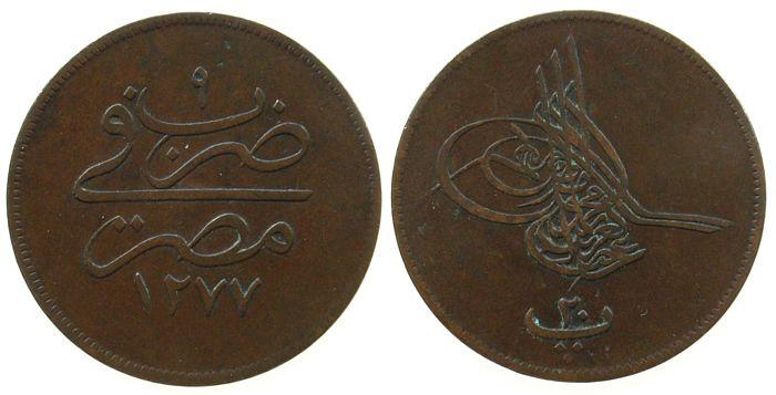 20 Para 1868 Ägypten Ku Abdul Aziz, AH1277/9, ohne Blume ss