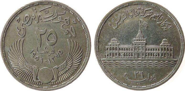 25 Piaster 1956 Ägypten Ag Suezkanal-Gesellschaft ss