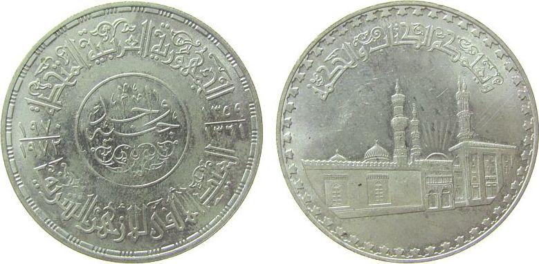 1 Pfund 1970 Ägypten Ag Al Azhar Moschee vz