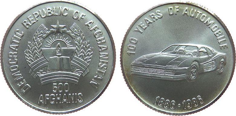 500 Afghani 1986 Afghanistan Ag 100 Jahre Automobil, Ferrari unz