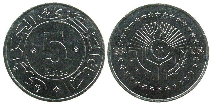 5 Dinars 1984 Algerien Ni Revolution, Schön 27 vz-unc