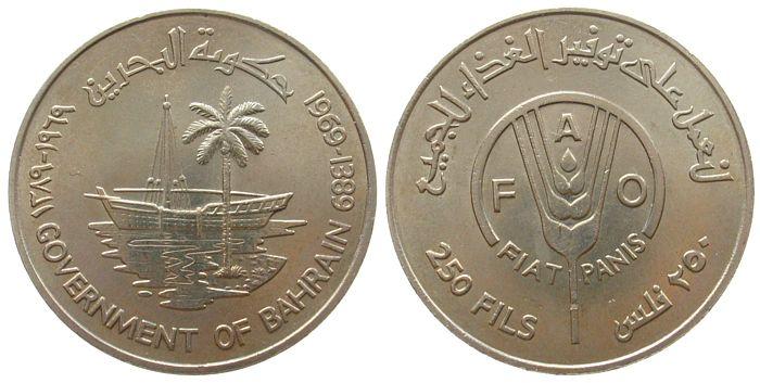250 Fils 1969 Bahrain KN FAO unz
