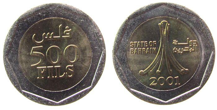 500 Fils 2001 Bahrain Bi-Met Monument unz