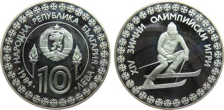10 Leva 1984 Bulgarien Ag Olympiade Abfahrtslauf pp