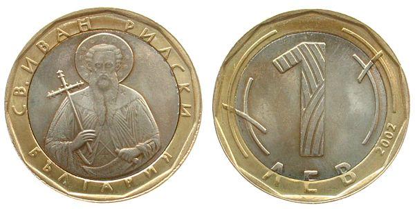 1 Lev 2002 Bulgarien Bi Met Heiliger Mit Kreuz Unz Ma Shops
