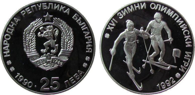 25 Leva 1990 Bulgarien Ag Olympiade, Skilanglauf pp