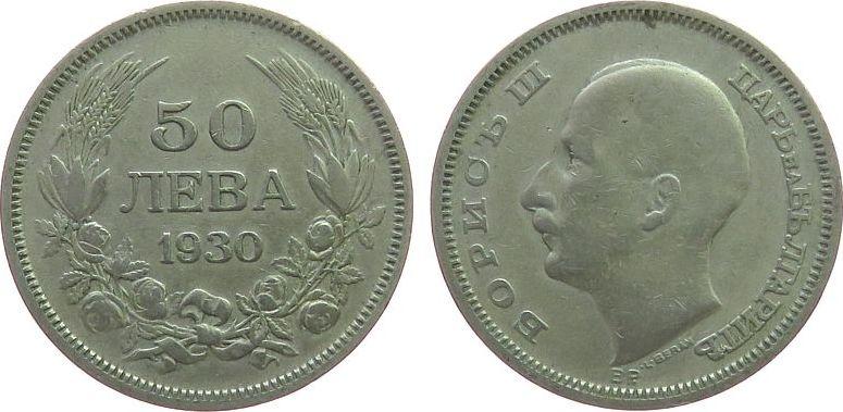 50 Leva 1930 Bulgarien Ag Boris III, kleiner Randstoß ss