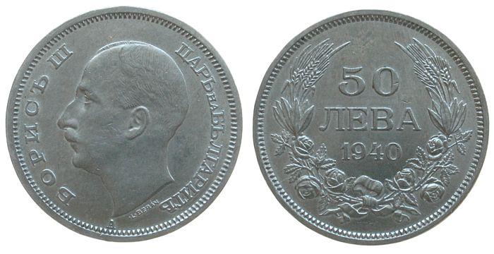 50 Leva 1940 Bulgarien KN Boris III vz-unc