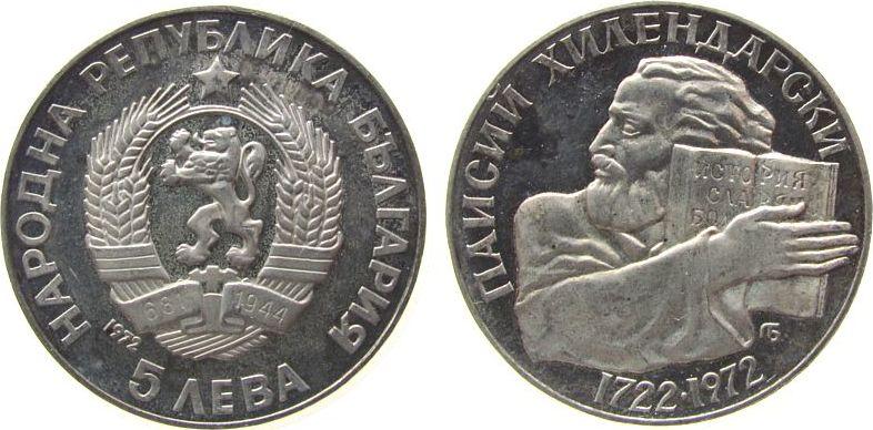 5 Leva 1972 Bulgarien Ag Pasil Hilendarski, Patina pp