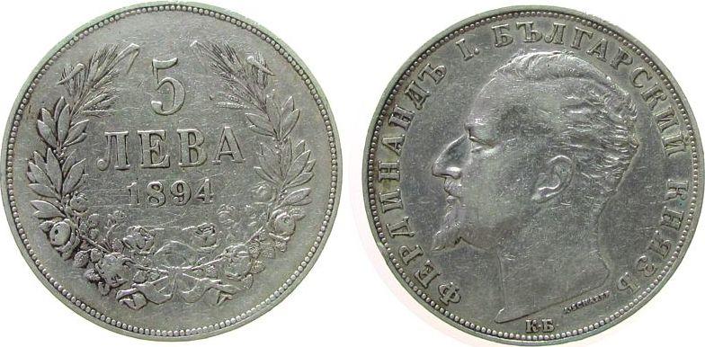 5 Leva 1894 Bulgarien Ag Ferdinand I ss