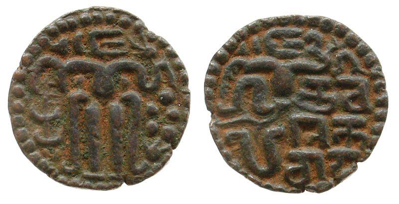 AE-Einheit 1273-1302 o.J. Ceylon Ku Bhuvaneka Bahu, 1273-1302 ss