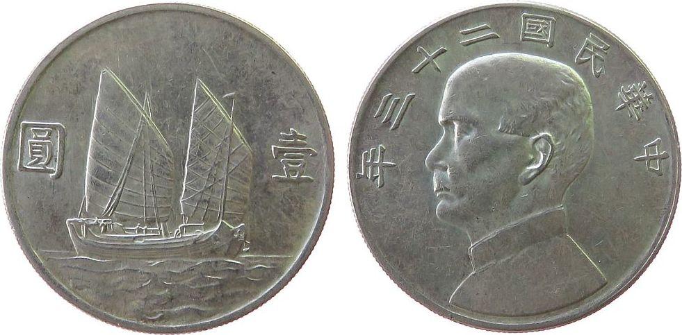 1 Dollar 1934 China Ag Sun Yat Sen, Dschunke, L&M 110 vz