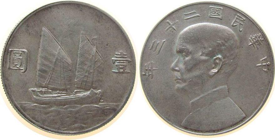1 Dollar 1934 China Ag Sun Yat Sen, Dschunke, L&M 110 ss+