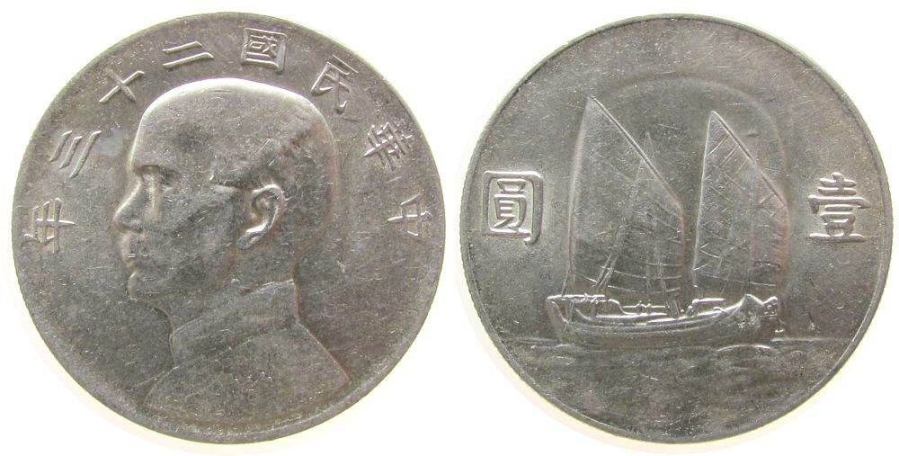 1 Dollar 1934 China Ag Sun Yat Sen, Dschunke, L&M 110 vz-unc
