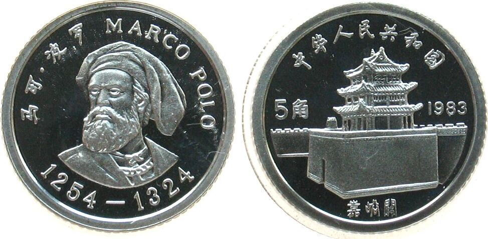 5 Jiao 1983 China VR Ag Marco Polo, 7050 Expemplare, selten pp