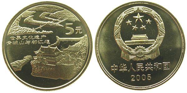 5 Yuan 2005 China VR Ms Flußlandschaft unz