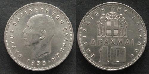 10 Drachmai 1959 Griechenland Ni Paul I vz-unc