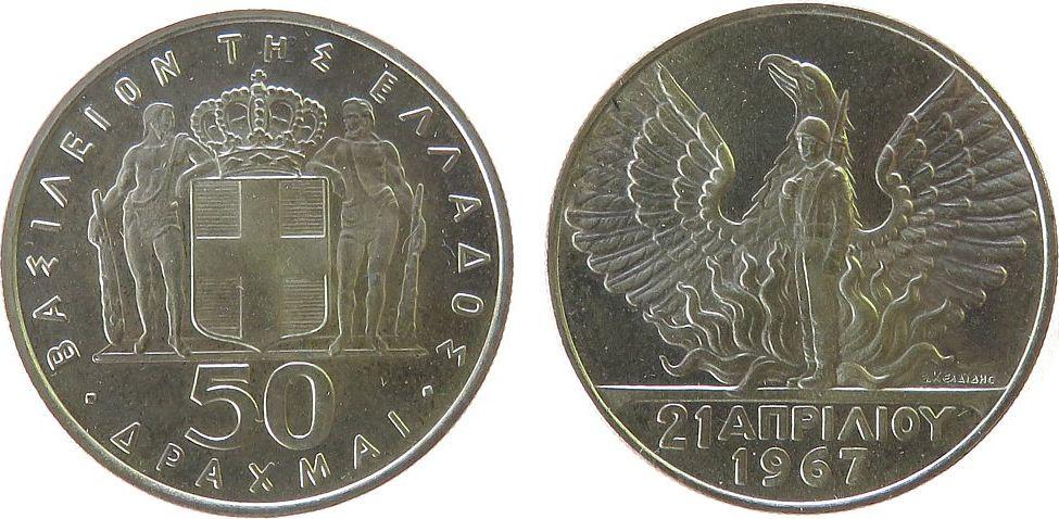 50 Drachmai 1967 Griechenland Ag 67er Revolution stgl