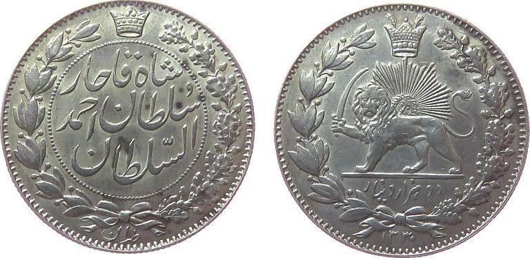 2000 Dinars 1911 Iran Ag Sultan Ahmad Shah (1909-25), AH1330 vz