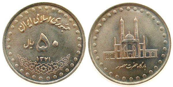 50 Rials 1992 Iran KN Islamische Republik, SH 1371 unz