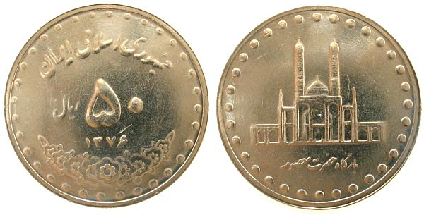 50 Rials 1997 Iran KN Islamische Republik, SH 1376, Harat Masumah unz