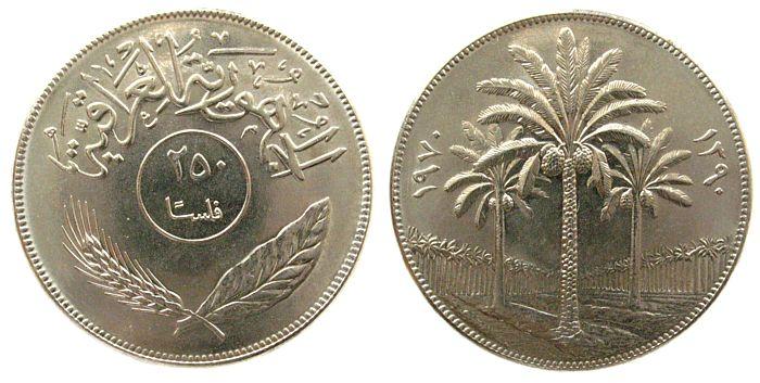 250 Fils 1970 Irak Ni FAO unz