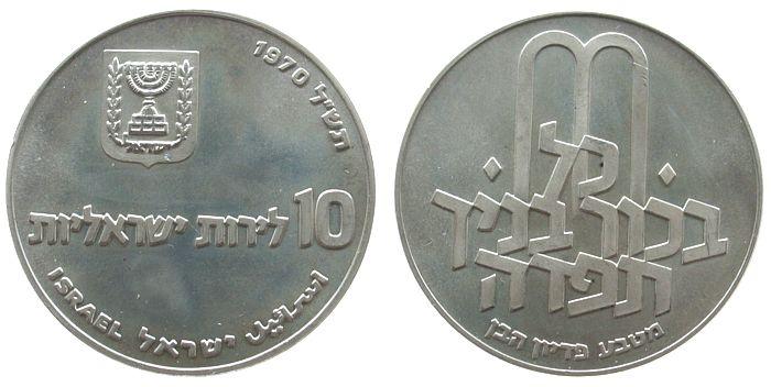10 Lirot 1970 Israel Ag Pidyon Haben, angelaufen unz