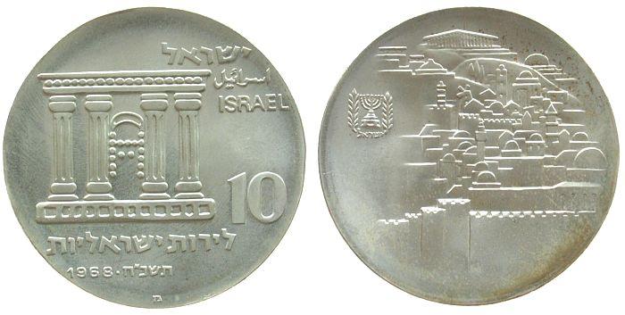 10 Lirot 1968 Israel Ag 20.Jahrestag Unabhängigkeit, Tempelfassade, angelaufen unz