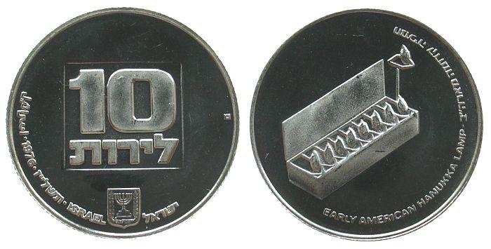 10 Lirot 1976 Israel Ag Hanukka 5736, Amerika, zaponiert pp