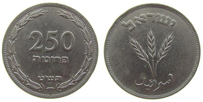250 Prutah 1949 Israel Ni mit Perle, Schön 14a ss